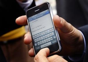 Вконтакте запустила приложение для iPhone
