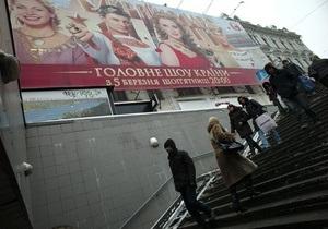 В Киеве рекламный щит упал на женщину с ребенком