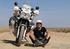 Украинец объехал земной шар на мотоцикле за 307 дней