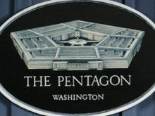 Пентагон задымили