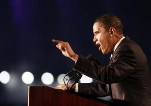 США должны сократить бюджетный дефицит на три триллиона долларов - Обама
