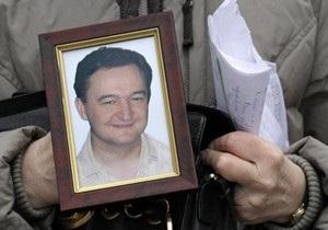 Правозащитники: Магнитского могли забить до смерти в камере СИЗО