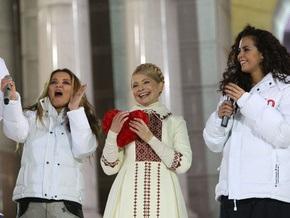 Доверенными лицами Тимошенко стали Павло Зибров, Ани Лорак и другие звезды шоу-бизнеса
