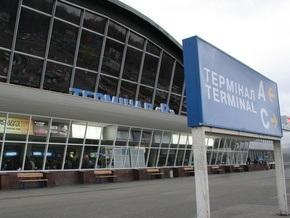Восемь беженцев из Афганистана десять дней жили в аэропорту Борисполь