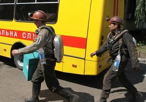 В Донецкой области два человека погибли в стволе неработающей шахты