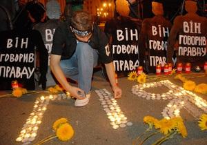Убийство Гонгадзе: завтра суд может вынести приговор Пукачу