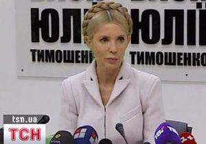 Тимошенко о дресс-коде: Каддафи не попал бы в Кабмин