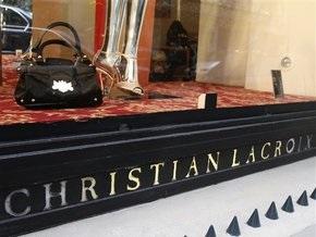 Дом моды Christian Lacroix больше не будет производить одежду