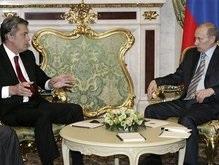 Большой План: что подписали Ющенко и Путин