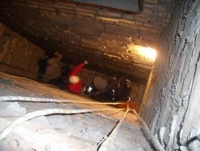 В киевской гостинице Мир человек упал в вентиляционную шахту