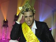 В Будапеште вручили титул Мистер Гей Европа-2008