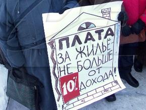 Должники по счетам за ЖКХ не смогут выехать за границу