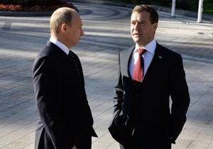 Путин пообещал финансовую помощь Европе