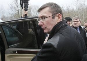 Луценко презентовал во Львове общественное движение Третья республика
