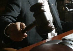 Прокуратура Киева возбудила уголовное дело против налоговиков
