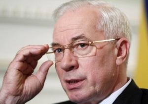 Азаров: Украина не собирается вступать в ЕЭП