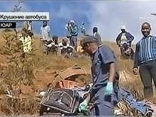 В ЮАР автобус упал с обрыва: 28 человек погибли
