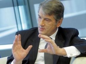 Ющенко похвалил Тимошенко за декларацию о модернизации ГТС