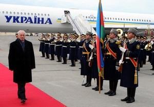 НГ: Николай Азаров ищет альтернативное топливо на Кавказе