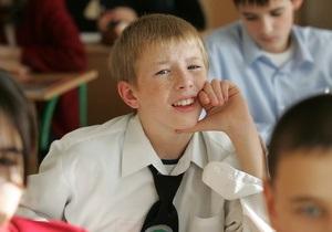 Киевским школьникам будут выдавать стипендии