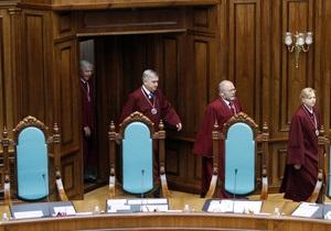 Рыбак просит КС проверить законность лишения Балоги и Домбровского депутатских мандатов