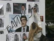Белорусская оппозиция вышла на митинг