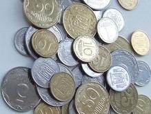 Из-за войны в Грузии украинские гособлигации упали в цене