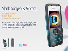 Nokia презентовала телефоны линейки Supernova