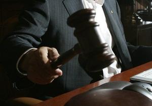 Европейский суд по правам человека постановил выплатить украинцу 27 тысяч евро