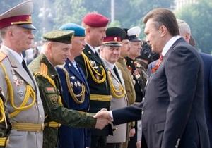 Янукович предлагает Раде допустить в Украину иностранных военных