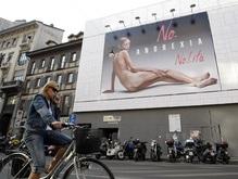 Французы законодательно будут бороться с пропагандой чрезмерной худобы