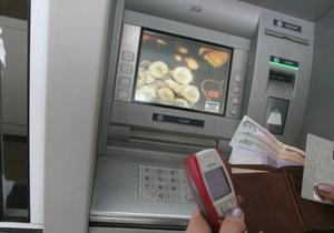 Альфа-Банк увеличит номинальную стоимость акции в 4 тысячи раз