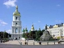 На Софийской площади открылся каток
