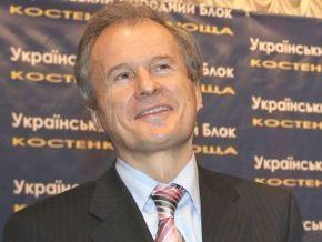 Ъ: Костенко возглавит влиятельный парламентский комитет