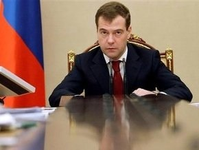 Медведев о кризисе: худшее впереди