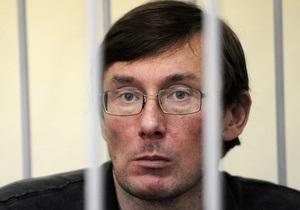 Апелляционный суд не освободил Луценко от отбывания наказания по состоянию здоровья