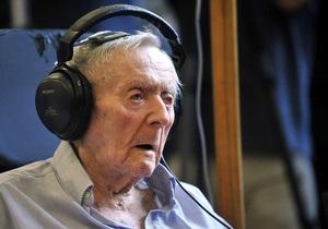 Суд оправдал одного из самых разыскиваемых нацистских преступников