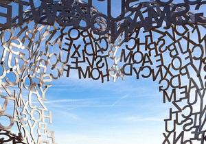 Фотогалерея: Кружево букв. Знаменитые скульптуры Йоркширского парка
