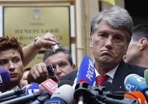 В ГПУ намерены принудительно взять образцы крови у Ющенко