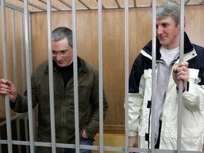 В Москве начинается новый процесс по делу Ходорковского