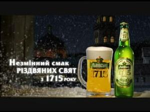 Рождественские традиции и снежные чудеса от  Львовского