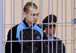 Осужденный за взрыв в минском метро отказался просить о помиловании