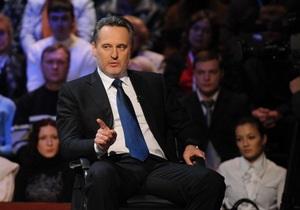 Янукович назначил Фирташа на новую должность