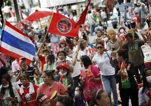 Лидеры тайской оппозиции сдались властям