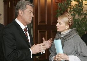 Тимошенко: В обвинениях Ющенко в мой адрес нет ни одного слова правды