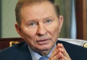 Кучма об отношениях Тимошенко и Ющенко: Нашла коса на камень