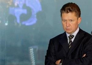 Миллер: Украина отбирает газ ниже зафиксированных в контракте объемов