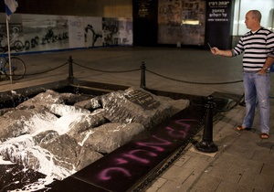 В Тель-Авиве осквернен мемориал Ицхака Рабина