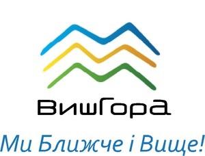 Корпоративный отдых от горнолыжного комплекса «Вышгора»