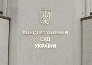 КС открыл производство по делу о конституционности политреформы 2004 года